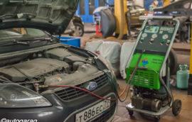 Заправка кондиционера автомобиля в Москве, цена и стоимость