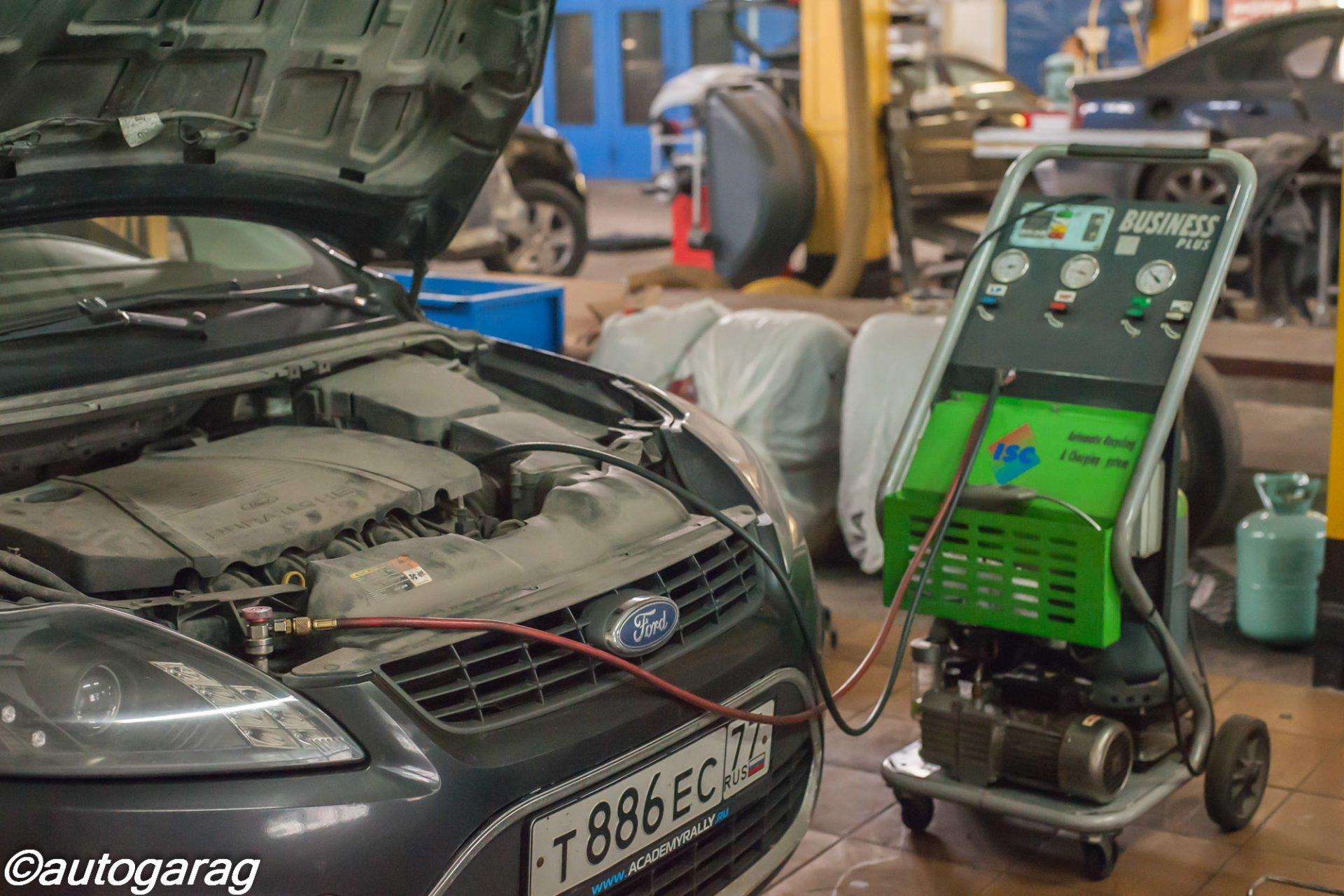 Обслуживание кондиционера автомобиля в Москве, цена и стоимость