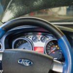 Ford Focus ошибка ЭБУ U1900 причины и устранение