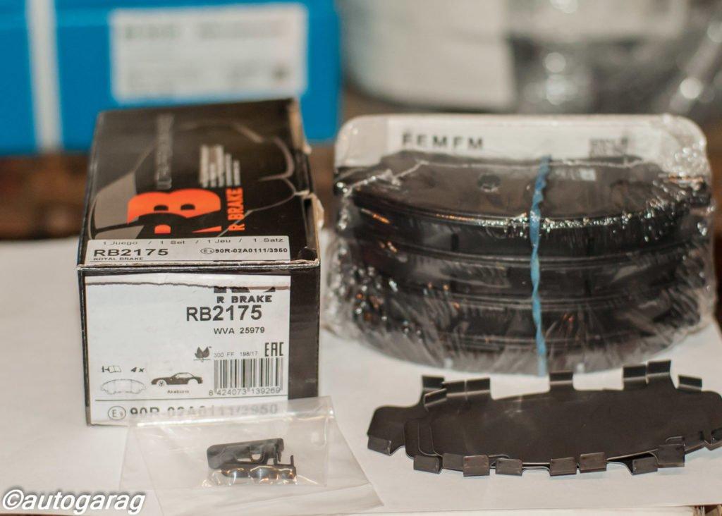 Тормозные колодки дисковые